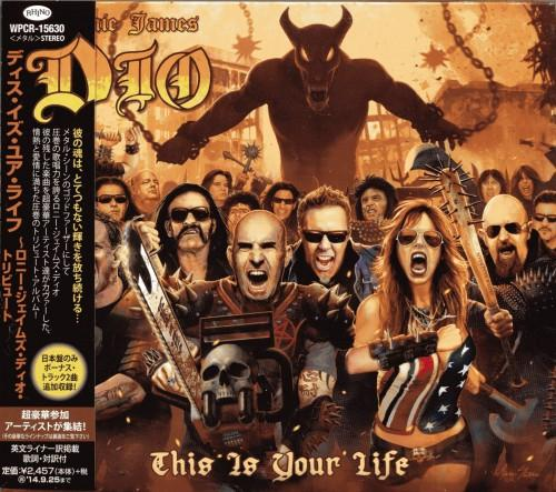 Various Artists - Ronnie James Dio - This Is Your Life (Japanese Edition)