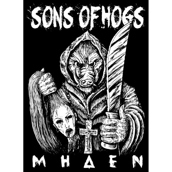 Sons of Hogs - ΜΗΔΕΝ (EP)