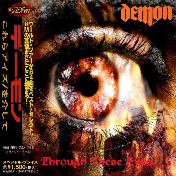Demon - Through These Eyes (The Best) (Japanese Edition)