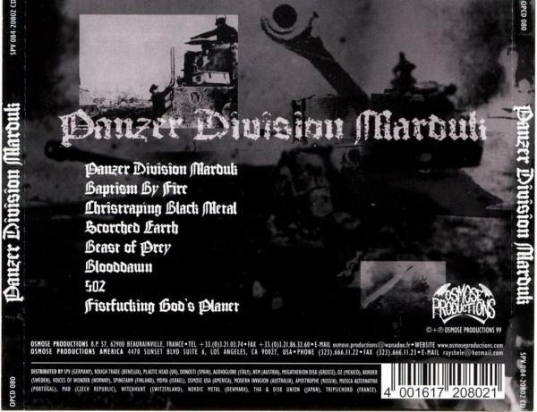 Marduk - Panzer Division Marduk (2008 Remastered) (Lossless)