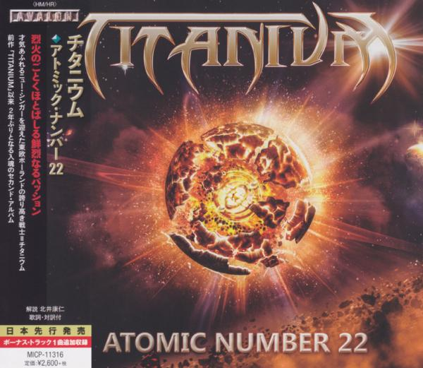 Titanium  - Atomic Number 22 (Japanese Edition) (Lossless)
