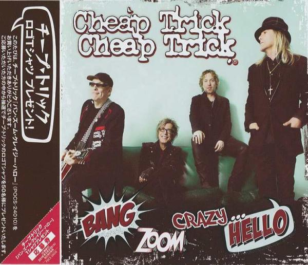 Cheap Trick - Bang, Zoom, Crazy…Hello (Japanese Edition)