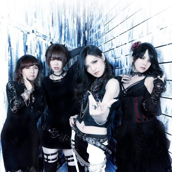 Mary's Blood - Discography (2012 - 2019)