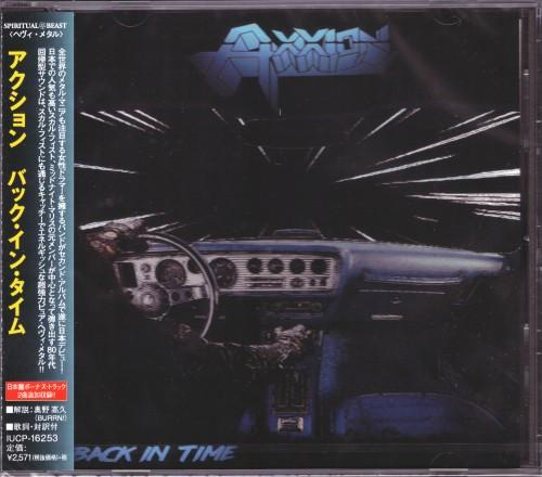 Axxion - Back In Time (Japanese Edition)
