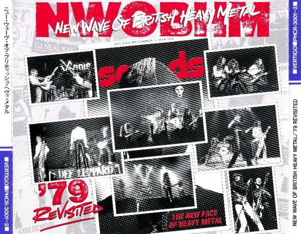 Various Artists - New Wave Of British Heavy Metal '79 Revisited (Japanese Edition)