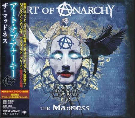 Art of Anarchy - The Madness (Japanese Edition)