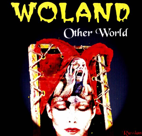 Woland - Discography (1993-2005)