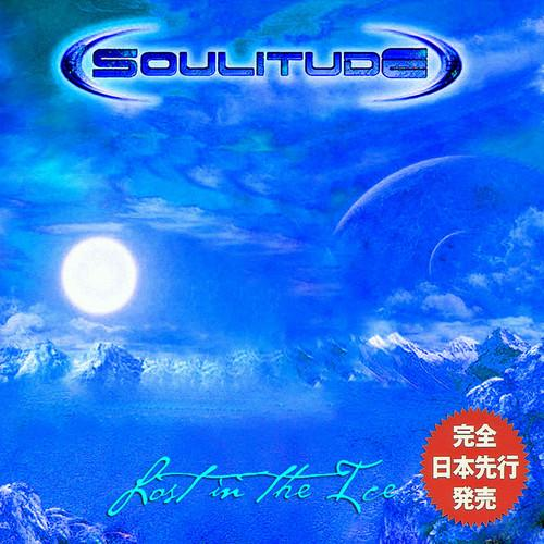 Soulitude - Lost In The Ice (Compilation)