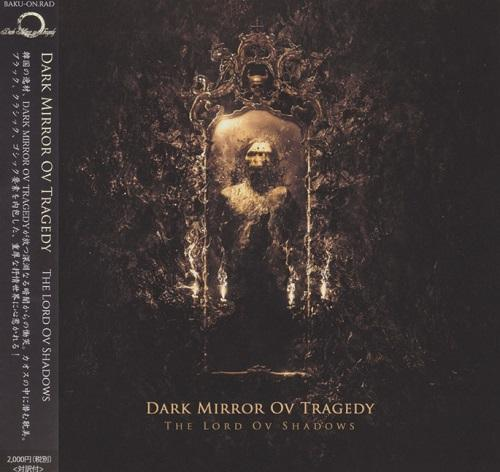 Dark Mirror ov Tragedy - The Lord ov Shadows (Japanese Edition)