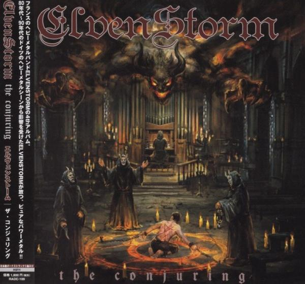 ElvenStorm - The Conjuring (Japanese Edition) (Lossless)