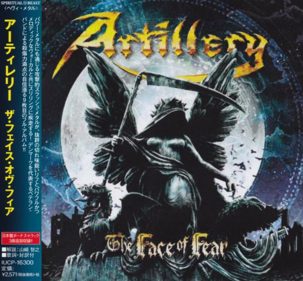 Artillery - The Face of Fear (Japanese Edition) (2019 Reissue)