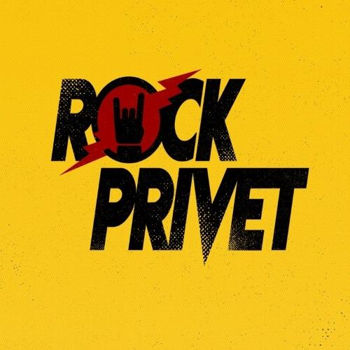 Rock Privet - Трекография by Alter-Side
