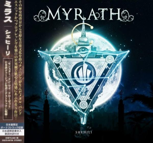 Myrath - Shehili (Japanese Edition) (Lossless)