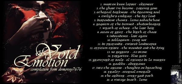 Various Artists - Void Of Emotion