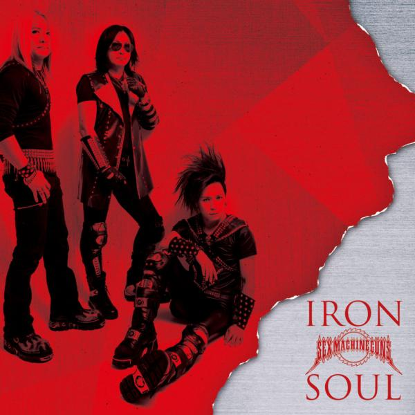 Sex Machineguns - Iron Soul