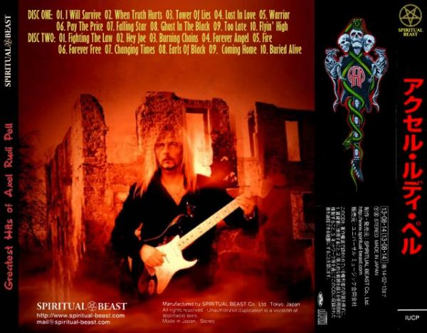 Axel Rudi Pell - Greatest Hits (Japanese Edition) (Compilation)