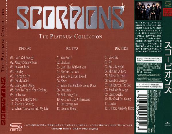 Scorpions - The Platinum Collection (3CD) (Japanese Edition) (Lossless)