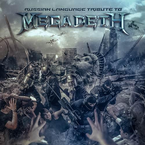 Various Artists - Russian-language Tribute to Megadeth