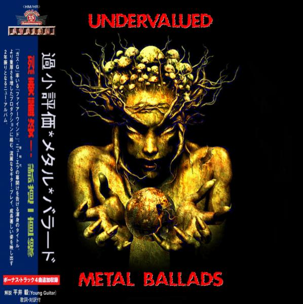 Various Artists - Undervalued Metal Ballads (Japanese Edition)