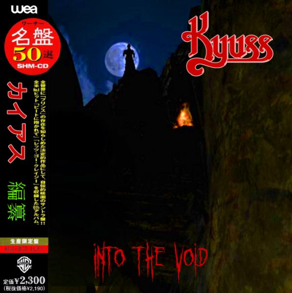 Kyuss - Into the Void (Compilation)