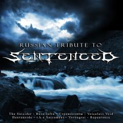 Various Artists - Russian Tribute To Sentenced
