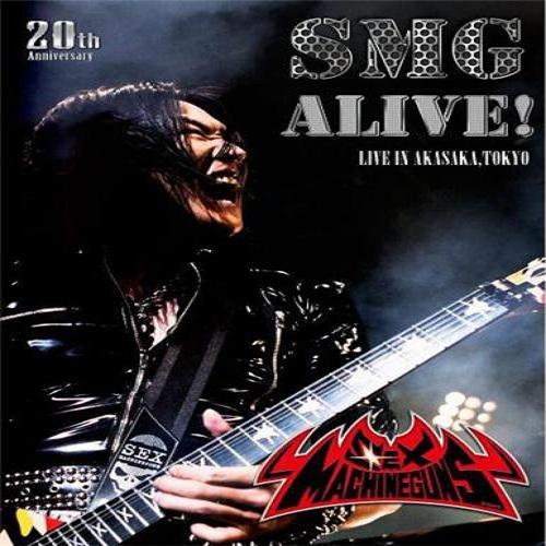 Sex Machineguns - SMG Alive (DVD)