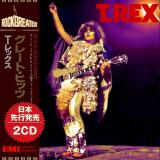 T. Rex - The Platinum Collection (Japanese Edition) (Compilation)