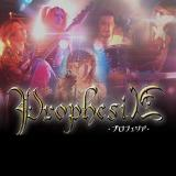 Prophesia - Discography (2007 - 2017)