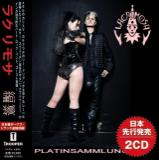 Lacrimosa - Platinsammlung (Compilation) (Japanese Edition)