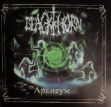 Blackthorn - Аранеум (Lossless)