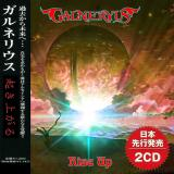 Galneryus - Rise Up (Compilation)