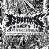 Coffins - March of Despair / Craving to Eternal Slumber (Compilation)