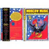 Bon Jovi - All Bands - Moscow Music Peace Festival Vol 1 Disc 2 (DVD)