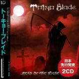 Tokyo Blade - Dead Of The Night (Compilation)