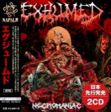 Exhumed - Necromaniac (Compilation)