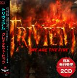 Trivium - We Are The Fire (Compilation)