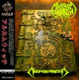 Arkham Witch - Necronomicon (Compilation) (Japanese Edition)