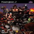 Powerglove - Total Pnwage (EP)