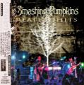The Smashing Pumpkins - Greatest Hits (Japanese Edition)