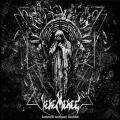 Vehemence - Forward Without Motion (Limited Edition)