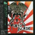 Tokyo Blade - Tokyo Blade (Deluxe Edition) (Remastered 2016) (2CD)