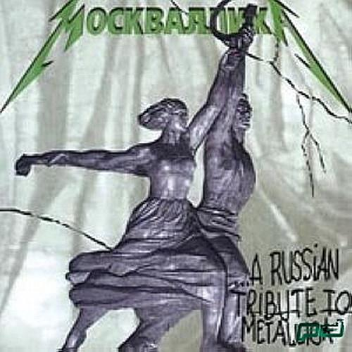 APOCALYPTICA CD BAIXAR