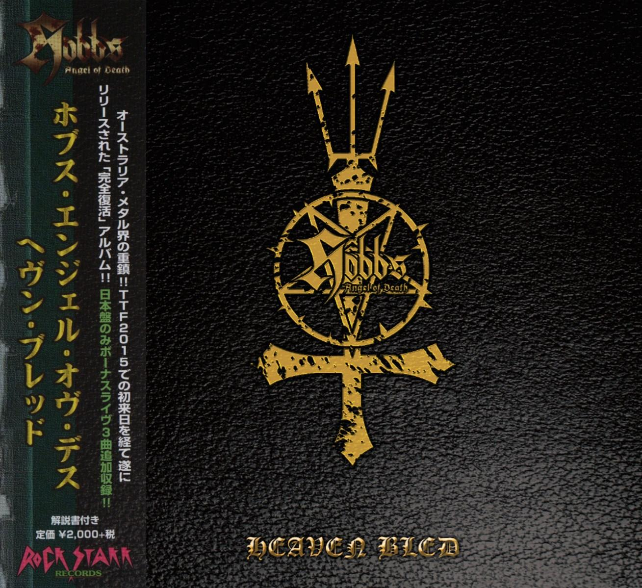 Hobbs Angel Of Death Heaven Bled Japanese Edition 2016 Thrash