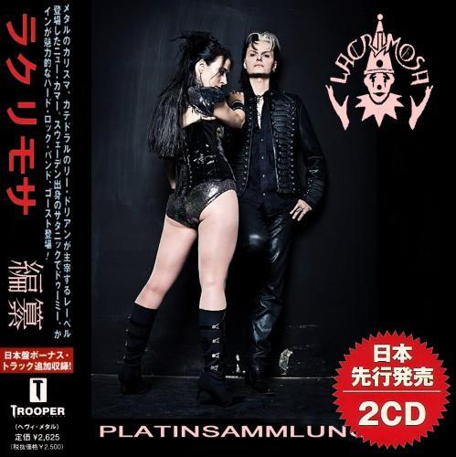 скачать торрент Lacrimosa дискография торрент - фото 9