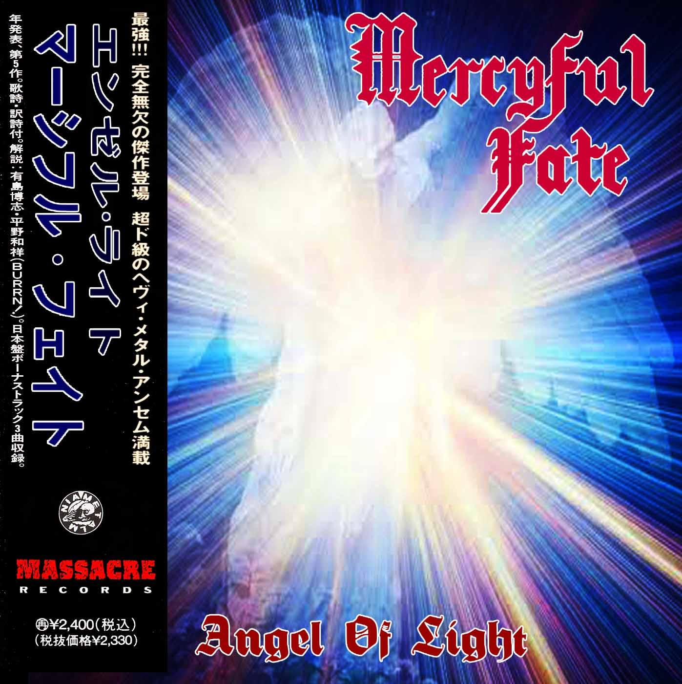 Mercyful Fate Angel Light pilation Japanese Edition