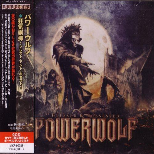 Preachers of the night powerwolf скачать торрент.