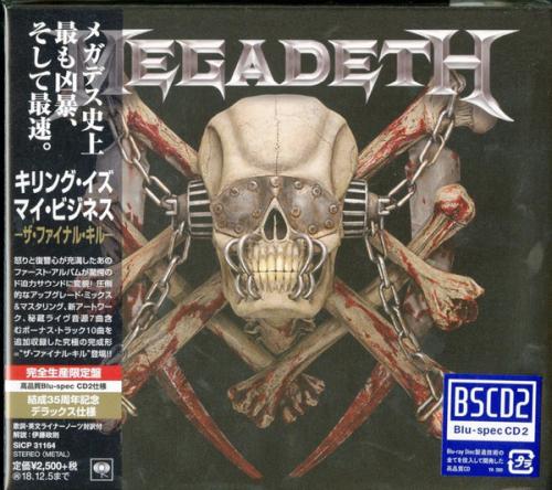 Metal torrent download: megadeth discography (1985 2011).