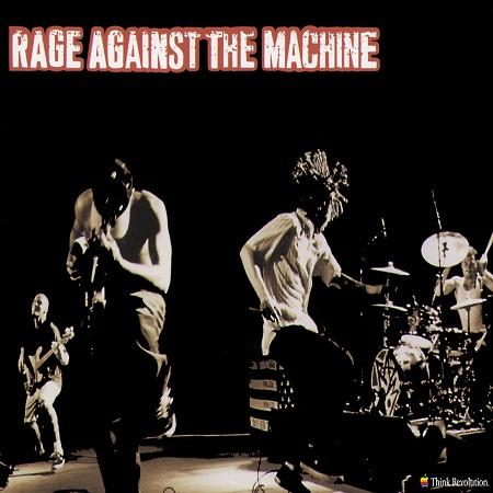 Rage Against The Machine - Live Unofficial &